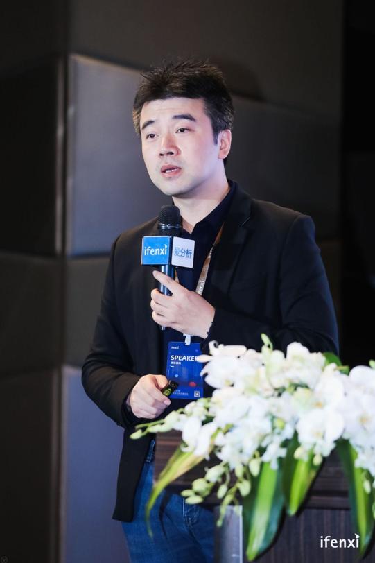 上海驿氪:构建私域流量,助力零售倍增 | 爱分析活动