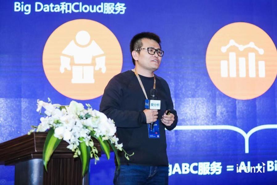 码上赢王杰祺:渠道数字化,快消品牌商的增长之道 | 爱分析活动